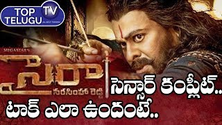 Sye Raa Narasimha Reddy Movie Talk | Chiranjivi | RamCharan | Sye Raa Movie Trailer | Top Telugu TV