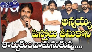 JanaSena Chief Pawan Kalayan Unknown Words || Sye Raa Movie Pre Release Event || Top Telugu TV