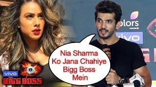 Nia Sharma Will Lose Her Cool In Bigg Boss, Says Arjun Bijlani | Bigg Boss 13