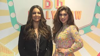 Gauri Khan & Iman Alana Celebrate 1 Year Anniversary Of Brand BollyGlow