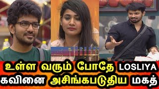 BIGG BOSS TAMIL 3-24th SEPTEMBER 2019-94th FULL EPISODE-DAY 93-BIGG BOSS TAMIL 3 LIVE-Mahath|Yashika