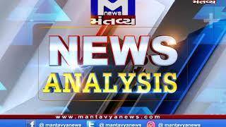 વાઘાણીએ કોંગ્રેસ વિપક્ષને ગણાવ્યું નિષ્ફળ MNA (24/09/2019) Mantavya News