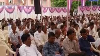 Surendranagar  Meeting of Kadva Patidar Samaj is held   ABTAK MEDIA