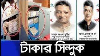 Bangla Talk show  বিষয়:বগুড়ায় রাস্তায় মিলল ১০ বস্তা ছেঁড়া টাকা