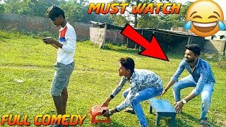 Indian New funny Video???? ????Hindi Comedy Videos 2019 || Episode - 01|| Comedy in Dehat