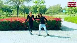 Dj Wala Gano Laga Re Shaadi Ko || डी जे वाला गानो लगा शादी को || Comedy in Dehat