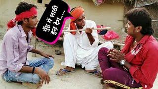 देखिये क्या हुआ जब पंडित जी को गुस्सा आया || Manohar Raj Chauhan ||