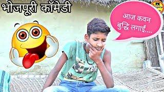 किसी को उधार देने से पहले ये वीडियो अवश्य देखिये || Manohar Raj Chauhan ||