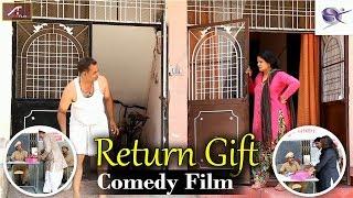 COMEDY Film | RETURN GIFT (FULL Movie) | Social Awareness | New Latest Bollywood Hindi Movies 2019