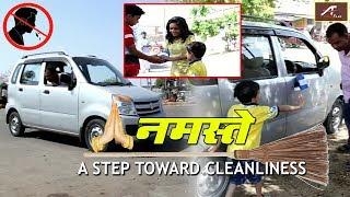 Namaste - Step Towards Cleanliness || Naveen Arora Rudraksh || Swachh Bharat Short Film in Hindi
