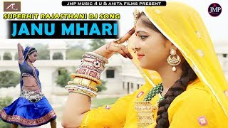 Rajasthani Dj Song 2019 | Janu Mhari | Raju Rawal - Latest Dj Remix Song | Marwadi Dj Mix Song 2019