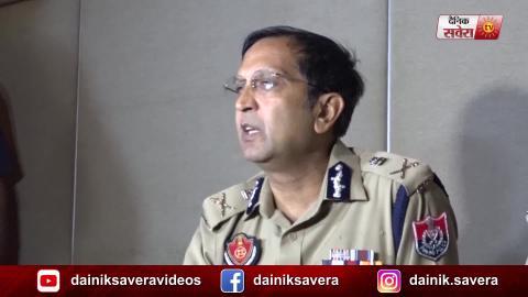 जानिए 2020 Referendum पर क्या बोले Punjab Police के DGP Dinkar Gupta