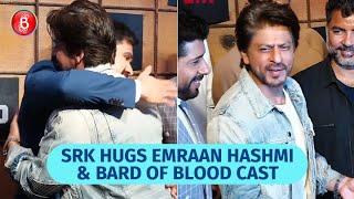 Shah Rukh Khan Hugs Emraan Hashmi & Bard Of Blood Cast | Netflix