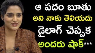 Actress Sukrutha Wagle Exclusive Full Interview || Bhavani HD Movies