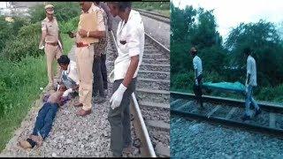 Railway Track Par Mili 2 Bhaiyo Ki Lash At Lalithabagh | @ SACH NEWS | Pro Healthywayz