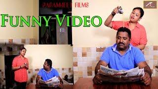 New Funny Video - HEY BHAGWAN - Hindi Comedy Videos 2019 || Sukhpal Sidhu, Prashmoni Priyadarshini