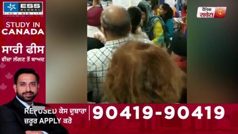 PMC Bank में से 6 महीने में एक बार ही पैसे निकालने के आदेश पर ग्राहकों ने किया हंगामा