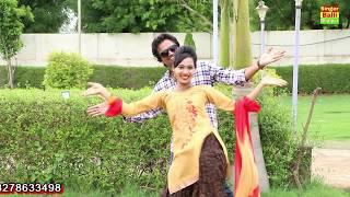 देव धाम जोधपुरिया का बहुत ही प्यारा भजन | गोरी म्हारी होज्या फटा फट त्यार | Singer Balli Bhalpur