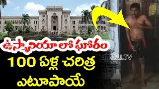 Student Protest | Water Leakage in Osmania University Students Rooms | Top Telugu TV