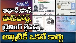 Amit Shah Decided To Makes Aadhar, PAN Cards Merge As One Card Service   Amith Shah   Top Telugu TV
