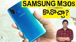 Samsung m30s full review telugu