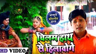 Ramesh Rajwadi व Kavita Yadav || चिलम हाथ से हिलाओगे || Chilam Hath Se HIlaoge