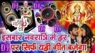 दुनु इंडिकेटर पर आया दूसरा देवीगीत।।Aniket Akela।।Navrat Naihar karam।।New devigeet song 2019