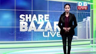 शेयर बाजार में बड़ी गिरावट | Share Bazar latest news | NIFTY | SENSEX | #DBLIVE