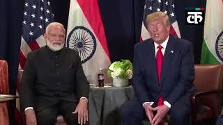 भारतीय पत्रकार के सवाल पर PM मोदी से बोले ट्रंप- ऐसे रिपोर्टर कहां से लाते हो, ये अच्छी बात है