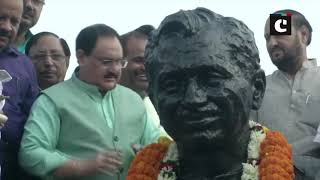 BJP leaders pay tribute to Pandit Deen Dayal Upadhyay on his birth anniversary