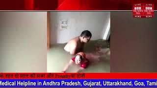 गंगा का पानी घर में घुसा पति पत्नी ने जो किया......THE NEWS INDIA