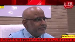 Uttar Pradesh election news मऊ के घोसी विधानसभा क्षेत्र में  उपचुनाव की प्रक्रिया शुरू