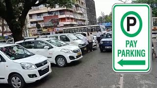 Now Pay To Park Your Vehicle In Mormugao; MMC To implement Pay Parking In The City