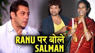 Salman Khan Reaction On Gifting Ranu Mandal A Rs. 55 LAKH FLAT