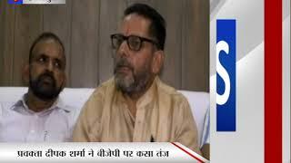 कांग्रेस प्रवक्ता दीपक शर्मा ने की प्रेस वार्ता    ANV NEWS HAMIRPUR - HIMACHAL