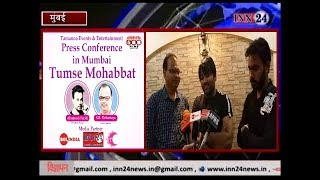 Altamash faridi | Recorded New Song -Tumse Mohabbat By: SR Dehariya | Aasif Khan | Saleem Rehman