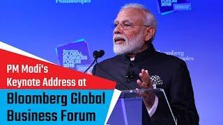 PM Modi's Keynote Address at Bloomberg Global Business Forum in New York, USA   PMO