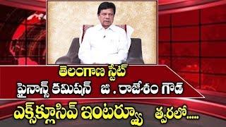 Godisela Rajesham Goud PROMO   Chairman,Telangana State Finance Commission Telangana   Top Telugu TV