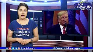 USA President Donald Trump Appreciates PM Modi | Trump Latest News | Top Telugu TV