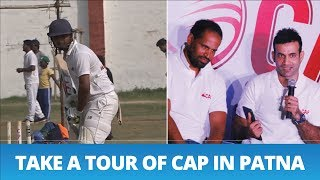 Cricket Academy of Pathans in Patna | One of the promising cricket academies in India