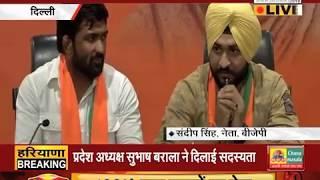 रेसलर Yogeshwar Dutt और पूर्व हॉकी कप्तान Sandeep Singh  #BJP में हुए शामिल