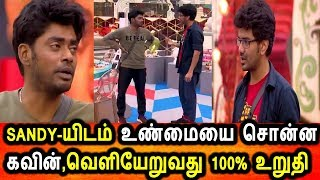 BIGG BOSS TAMIL 3-26th SEPTEMBER 2019-PROMO1-DAY 95-BIGG BOSS TAMIL 3 LIVE-Kavin Self Evicted