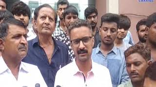 Junagadh   Appeal to the Collector by the Sarpanch Member of the Gram Panchayat   ABTAK MEDIA