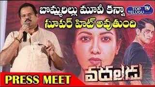 Vadaladu Movie Press Meet   Siddharth   Catherine   Telugu Latest Movie Trailers   Top Telugu TV