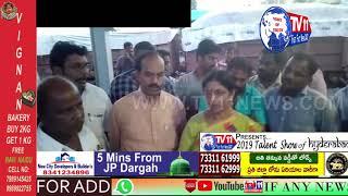 PARLIAMENT MEMBER VENKATA SATYAVATHI MEETING AT ANAKAPALLI RAILWAY STATION | VISAKHA | AP