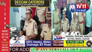 SR NAGAR POLICE ARREST FAKE CBI OFFICERS  GANG DCP WEST ZONE ADDRESSING TO MEDIA | HYD | TS
