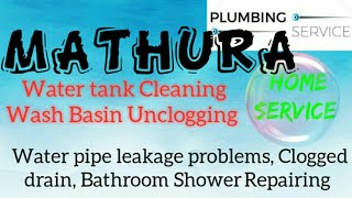 MATHURA    Plumbing Services ~Plumber at your home~ Bathroom Shower Repairing ~near me ~in Buildin