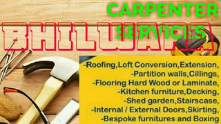 BHILWARA    Carpenter Services  ~ Carpenter at your home ~ Furniture Work  ~near me ~work ~Carpenter