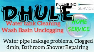 DHULE    Plumbing Services ~Plumber at your home~   Bathroom Shower Repairing ~near me ~in Building