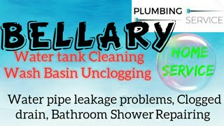 BELLARY    Plumbing Services ~Plumber at your home~   Bathroom Shower Repairing ~near me ~in Buildin